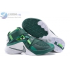 wholesale Nike Lebron Soldier 9 Green White Mens Sneaker