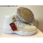 wholesale Air Jordan 12 OVO White Gold Womens Basketball Shoes