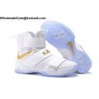 wholesale Nike Lebron Soldier 10 EP White Gold