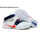 wholesale Nike Lebron Soldier 9 USA Mens Basketball Shoes