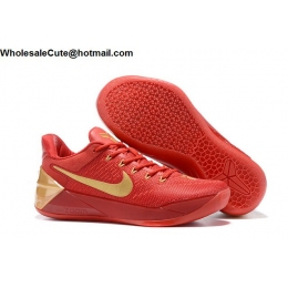Womens Nike Kobe AD EP Red Gold Basketball Shoes