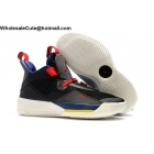 wholesale Air Jordan 33 Tech Pack Mens Shoes