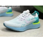 Mens & Womens Nike Epic React Flyknit Volt Glow