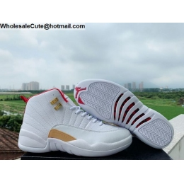 Air Jordan 12 Retro FIBA Mens Shoes