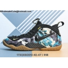 Nike Air Foamposite Pro PRM LE Green Camo Mens Shoes