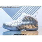 Nike Air Fomaposite One Chrome Silver Mens Shoes