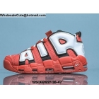 wholesale Nike Air More Uptempo Hoop Pack Mens Shoes