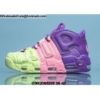 wholesale Mens & Womens Nike Air More Uptempo Lucky Charms