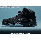 wholesale Mens & Womens Air Jordan 5 Paris Saint Germain