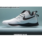 wholesale Mens Nike Lebron Witness III EP White Black