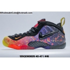 Mens Nike Air Foamposite Pro Asteroid