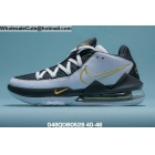 Mens Nike LeBron 17 Low Metallic Gold