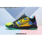wholesale Mens Nike Zoom Kobe 5 Prelude