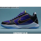 wholesale Mens Nike Kobe 5 Protro Lakers