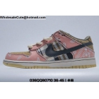 Mens & Womens Travis Scott x Nike SB Dunk Low Pink Beige