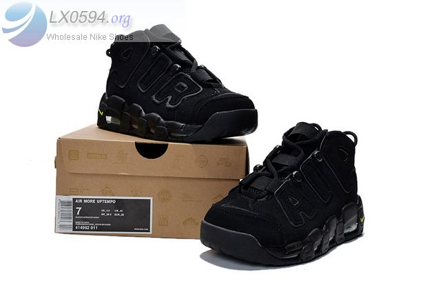 Womens Nike Air More Uptempo